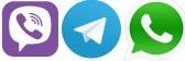 viber_whatsapp_telegram