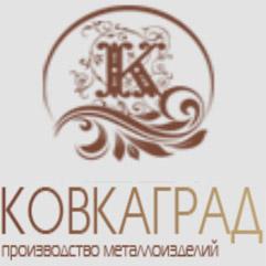 Ковкаград 1